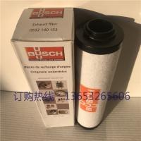 新品 普旭油雾滤芯 0532140153 - 厂家发货