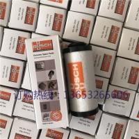 新品 普旭油雾滤芯 0532140154 - 厂家发货
