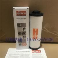 新品 普旭油雾滤芯 0532140156 - 厂家发货
