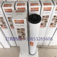新品 普旭油雾滤芯 0532140160 - 厂家发货