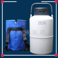 金昌天驰yds液氮罐6升价格