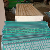 不锈钢泥浆振动筛网@自贡不锈钢泥浆振动筛网厂家批发