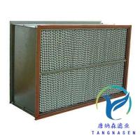 H14高效空气过滤器 高效过滤器过滤精度 高效过滤器价格