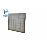 格力中央空调过滤器 中央空调过滤器 中央空调过滤器价格
