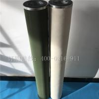 JLX-100*500聚结油水分离滤芯_实物拍图 厂家发货