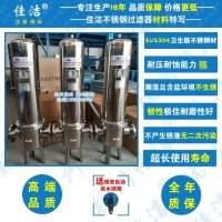现货供应 不锈钢负压气体过滤器 医用负压细菌过滤器