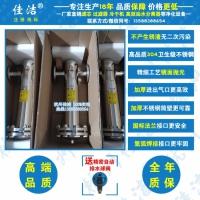 负压吸引装置负压吸引不锈钢除菌过滤器