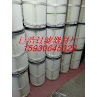320*600 普通材质除尘滤芯 价格