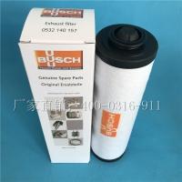 现货销售德国普旭真空泵过滤器0532140157