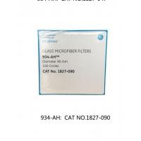 934-AH  玻璃微纤维滤纸
