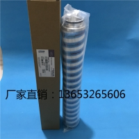 Pall颇尔滤芯 HC2225FDP6H