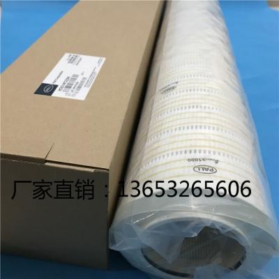 Pall颇尔滤芯 HC6500FKP16H