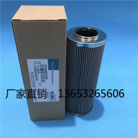 Pall颇尔滤芯 HC2285FDN6H