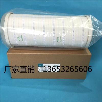 Pall颇尔滤芯 HC9600FKP8H