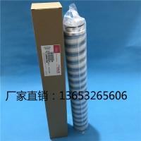Pall颇尔滤芯 HC0101FKT36H