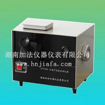 JF6540 石油产品色度测定器