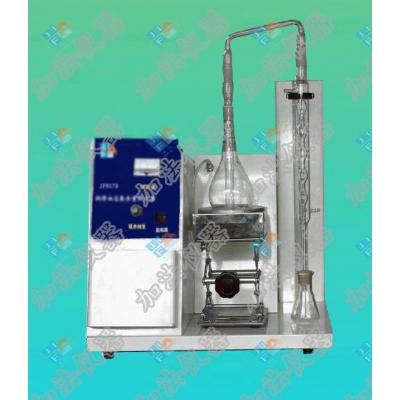 JF9170 润滑油及燃料油中总氮含量测定器GB/T9170