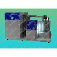 JF0698冷冻机油化学稳定性测定器SH/T0698