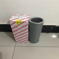 FAX-40×5黎明滤芯_黎明液压滤芯_厂家直销