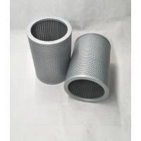 FAX-25×3黎明滤芯_黎明液压滤芯_厂家直销