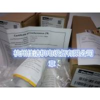多明尼克除菌滤芯ZCMT3-020C-PE3