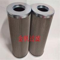 承天倍达不锈钢液压滤芯21FC1521-110x160/20