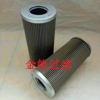 承天倍达不锈钢液压滤芯21FC1521-60x160/10