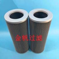 承天倍达不锈钢液压滤芯21FC1521-110x160/6