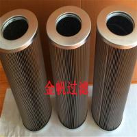 承天倍达不锈钢液压滤芯21FC1521-110x160/10