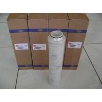 陕西HC9800FKP4H颇尔过滤器滤芯-供应商