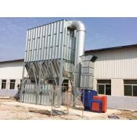 2万-10万风量大型脉冲布袋除尘设备设计方案及报价