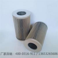 21FC5121-140x400/14承天倍达不锈钢滤芯