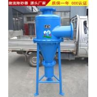 热泵专用旋流除砂器 金华直供