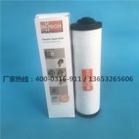 厂家直销BUSCH普旭真空泵过滤器0532140156
