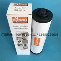 厂家直销BUSCH普旭真空泵过滤器0532000510