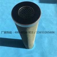 JLX-150*840聚结油水分离滤芯_实物拍图 厂家发货