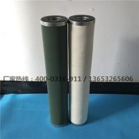 FLX-150*500聚结油水分离滤芯_实物拍图 厂家发货