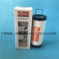 普旭0532140154真空泵排气过滤器