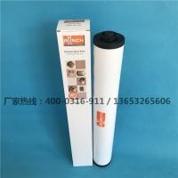 普旭0532140160真空泵排气过滤器