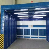 全自动移动喷漆房 各种尺寸支持定制专业生产厂家价格