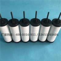 厂家直销_71040762莱宝真空泵油雾分离器 排气过滤器