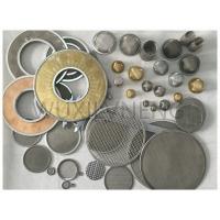 316不锈钢滤片 不锈钢滤筒 不锈钢滤网 齐全