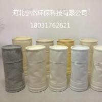 PPS+PTFE除尘器布袋性能参数说明