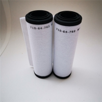 大量批发_莱宝真空泵滤芯_71064763莱宝排气过滤器
