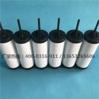 大量批发_莱宝真空泵滤芯_71417300莱宝排气过滤器