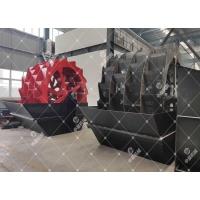螺旋式轮式洗砂机-效率高-成本低-中基机械专业生产