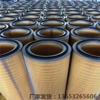 自洁式空气滤清器-自洁式空气滤清器生产厂家