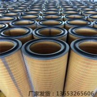 进口滤材美国HV滤纸 进口滤纸自洁式空气过滤器-厂家直销