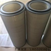 自洁式空气过滤器的概述_生产厂家