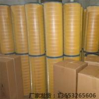DH32100自洁式空气过滤器_生产厂家